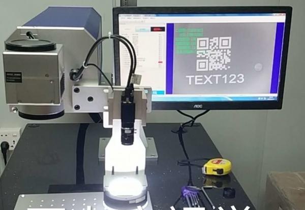 CCD同轴激光打标视觉定位系统