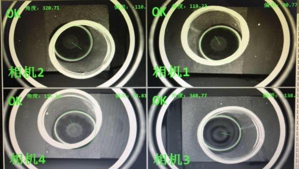 软管缺口检测