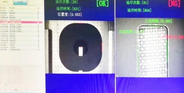 无线充电尺寸测量